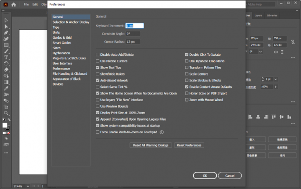 Adobe Illustrator CC Pre Activated Free Download